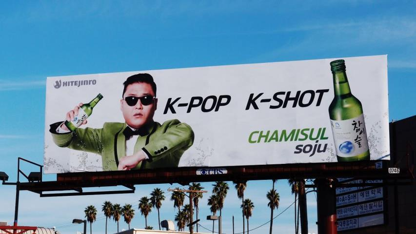 Psy Product Placement
